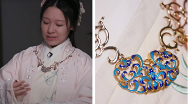 瓔珞:自佛國而來,塵世間最美的項鍊