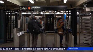 23岁华裔男子纽约地铁站遇袭 凶手在逃
