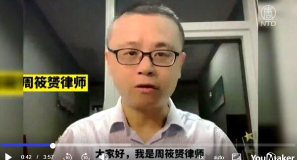 大陸律師周筱贇遭跨省抓捕 兩月後獲釋引關注