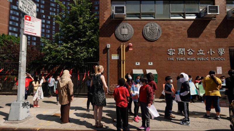 紐約公立小學將終止天才計劃 家長痛斥