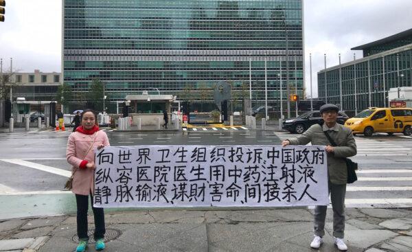 顏丹:中國的醫保基金是老百姓的「救命錢」?