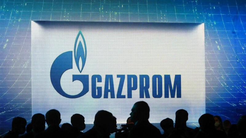 俄天然气加工厂发生爆炸 恐影响对华供应