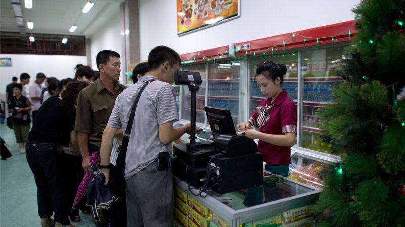 外汇短缺 朝鲜下令国营食品店可接受外币