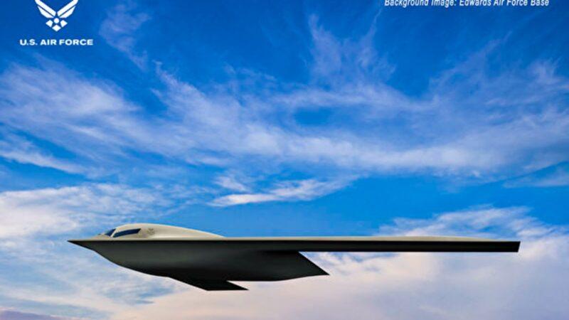 美军B-21隐形远程轰炸机投产 扼制中共扩张