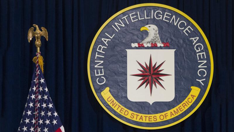 大量線人失蹤 美CIA發電報籲提高安全措施