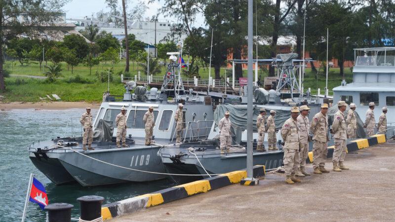 柬續建海軍基地 美敦促披露中共參與範圍