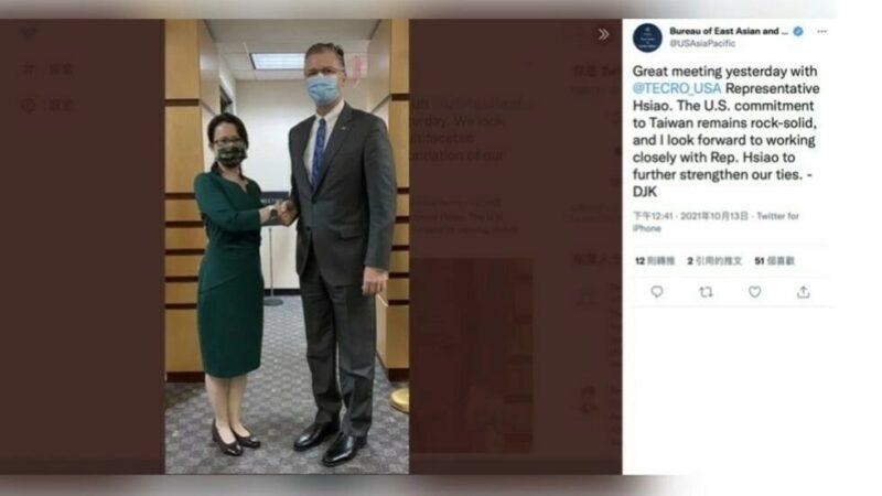 台湾代表访问美国国务院 中共外交部恐吓