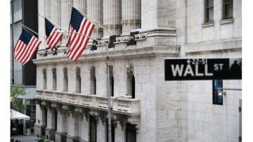 美股近期或創高 中國經濟和通脹風險仍難小覷