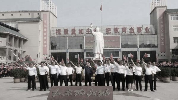 教育洗脑 杭州中学成立马院 河南中学迎毛像