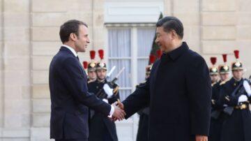 楊威:習近平和馬克龍通話 捅破多少實情?