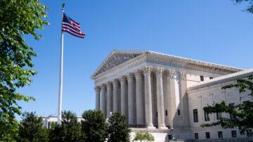 美最高法院翻案 支持警察执法有限豁免权