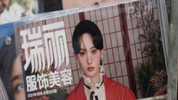 中國女星鄭爽IG帖文 痛罵中共政府腐敗
