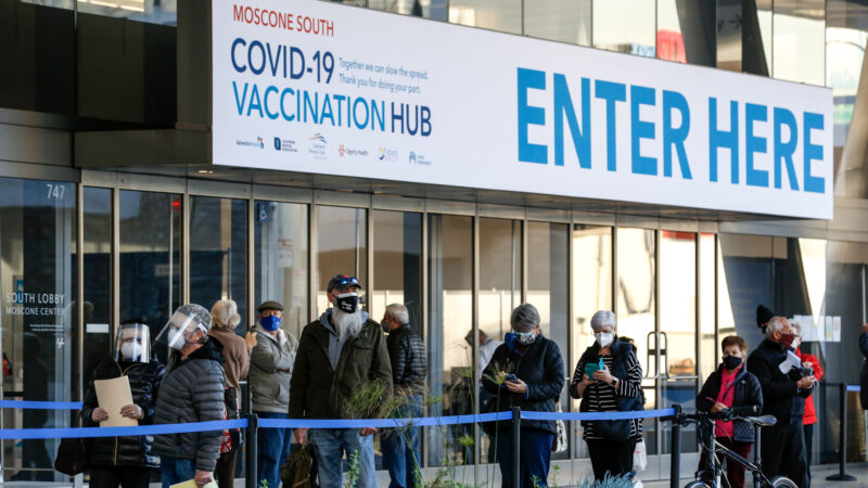 鼓勵接種疫苗 舊金山州大抽全額獎學金