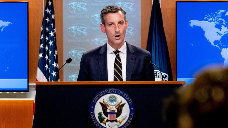 【重播】美國務院記者會解釋「台灣協議」