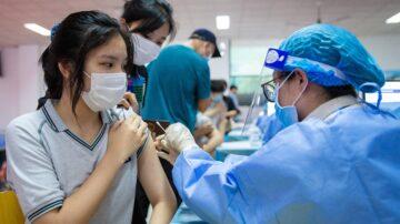 中国疫情蔓延祸及学校 4省7地紧急要求停课