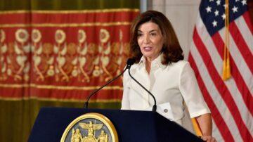 紐約州撥款1.25億補助房東 最高獲一年租金