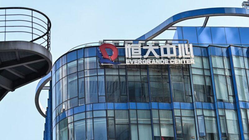 【名家专栏】中国债务问题持续恶化