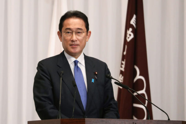 快讯:岸田文雄当选日本首相