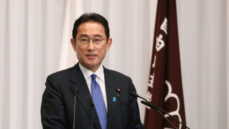 快訊:岸田文雄當選日本首相