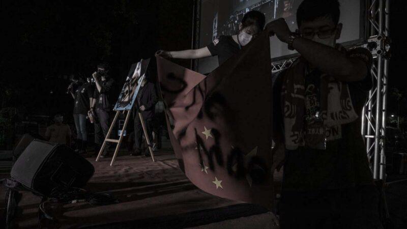 「十一」美國中使館外燒血旗 在台港人噴黑漆