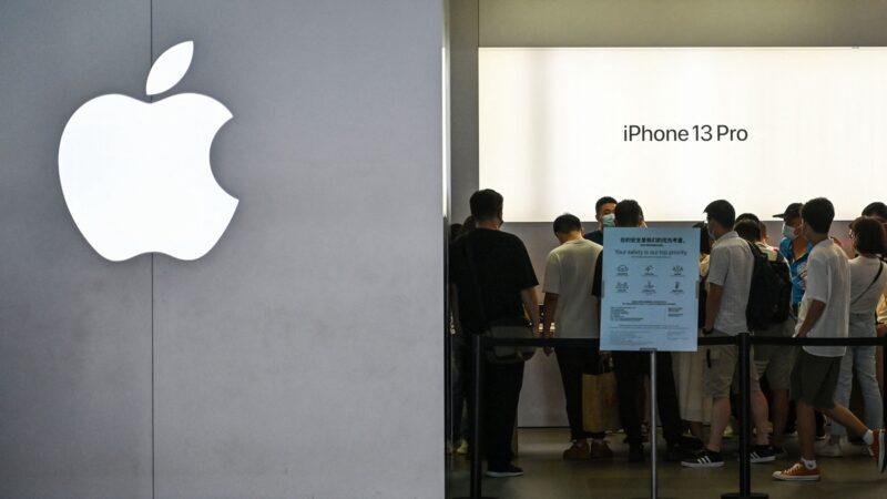 苹果剔除34家中国供应商 专家:跟停电有关
