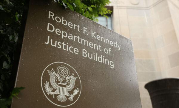 美国防承包商涉嫌向中共女特务泄密 并收贿