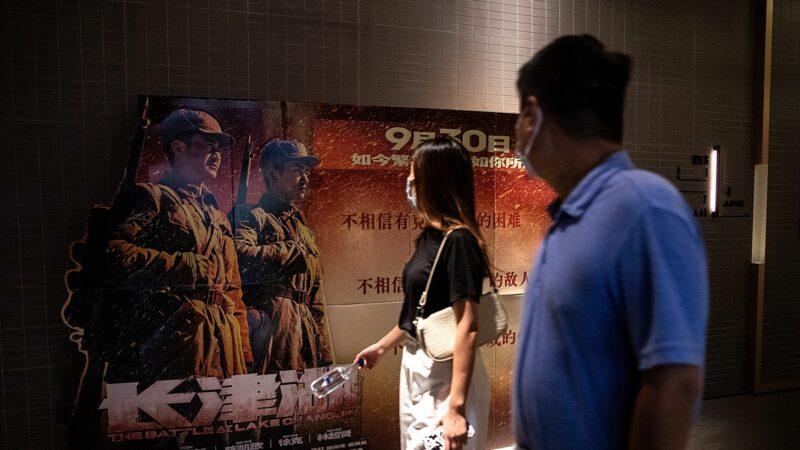 《長津湖》票房突破40億 網民籲吳京捐「愛國財」給老兵