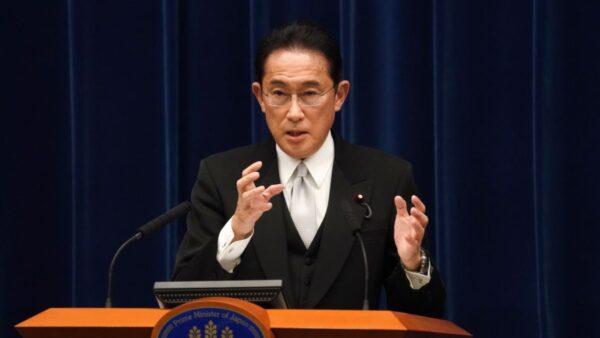 岸田文雄曾是「鴿派」 日本學者解析他對中策略