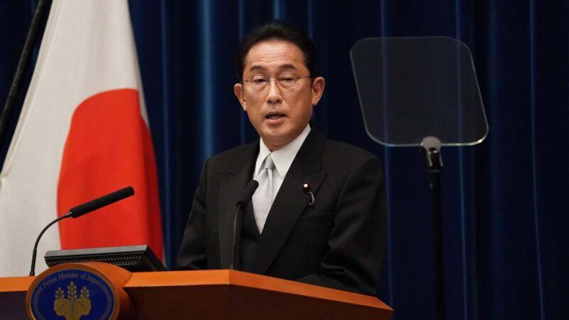 岸田文雄出任日本首相 拟新设两职位应对中共