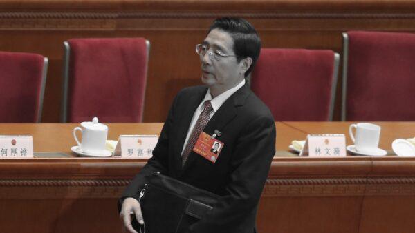傅政華落馬多日 政法委郭聲琨首度表態:肅清流毒