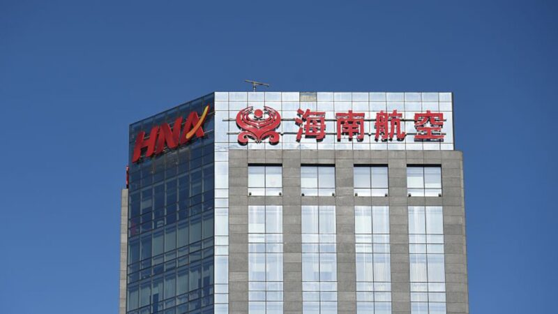 海航确认债务1.1万亿元 10月底法院裁决