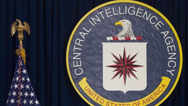 """美中情局首度设立""""中国任务中心""""对抗中共"""