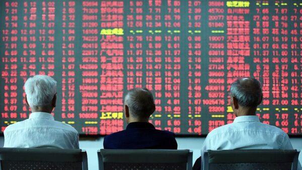 【名家专栏】中概股空壳上市 美万亿投资风险大