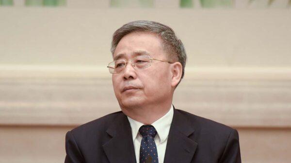 中纪委进驻25家金融机构 政治清洗山雨欲来?