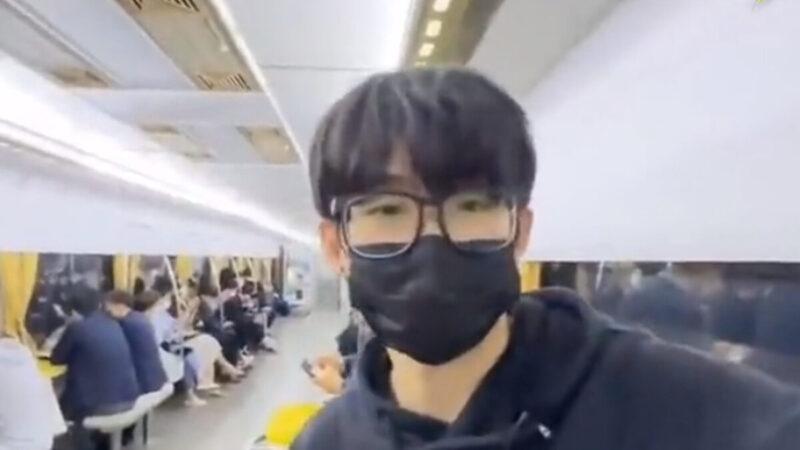 留學台灣體驗民主 小粉紅思想轉變:我愛台灣