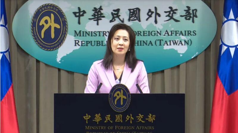 哈佛棄北京改赴台北設書院 台外交部證實