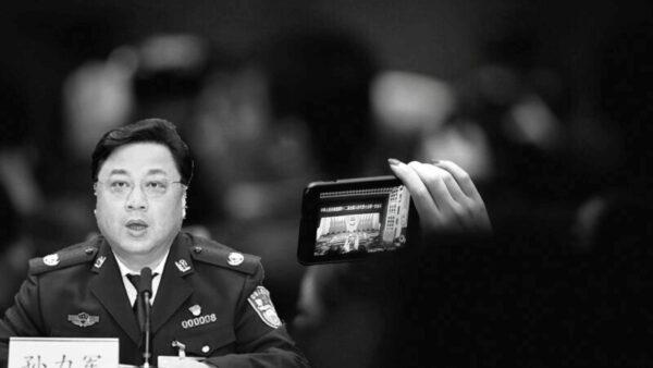"""孙力军有组织的反习?""""成伙作势""""罪名首见"""