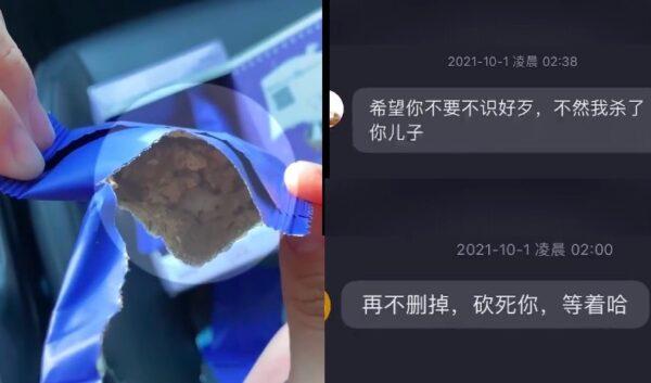 北京女吃酸奶吃出蟲子 發視頻曝光反遭死亡威脅