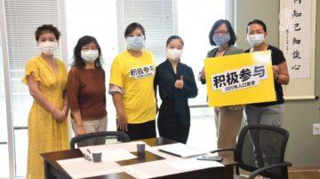 哈里斯郡首次在中华文化中心设立投票所