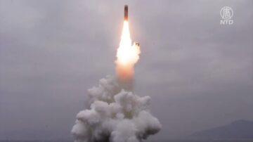 朝鮮試射新型潛射彈道導彈 美日韓譴責