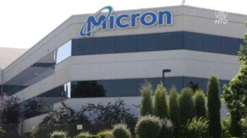【財經簡訊】摩根大通下調iPhone銷量預測 美光將在廣島建新廠
