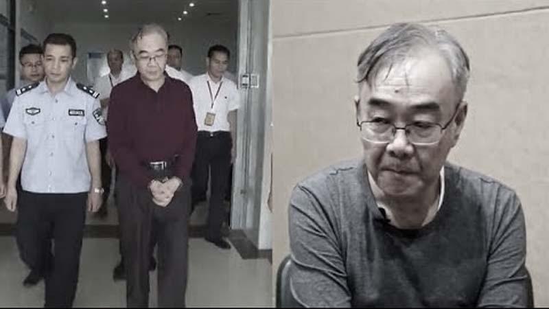 劫匪扮紀委逼醫院院長寫交代材料 牽出76人被查