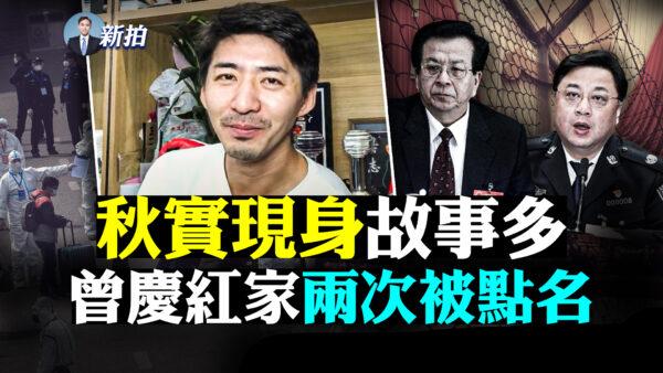 """【拍案惊奇】李克强喊统一 料台湾""""不开第一枪"""""""