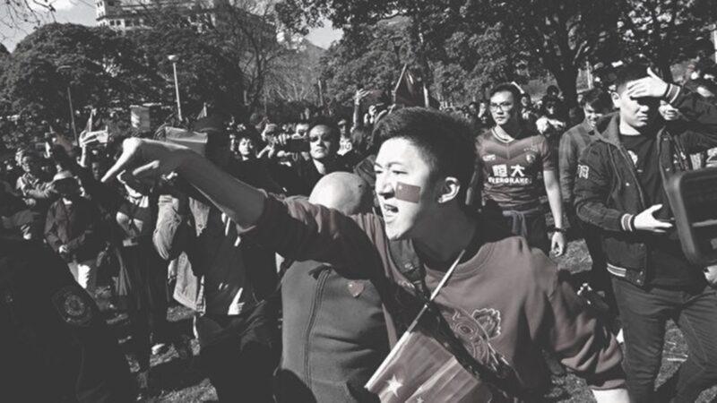 【名家专栏】中共大外宣瞄准海外华人