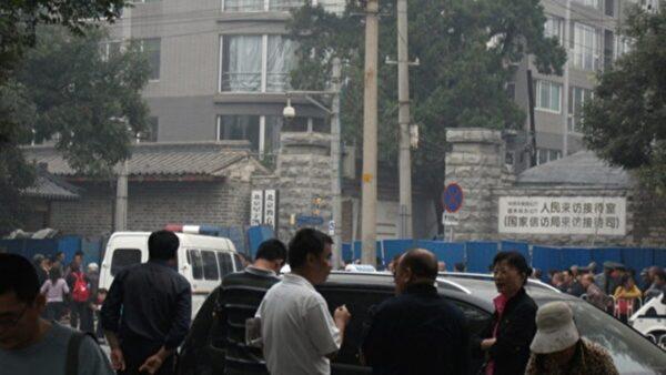中国民众如何被列入信访黑名单