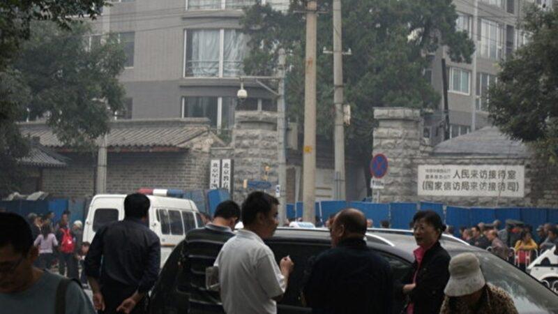 中國民眾如何被列入信訪黑名單