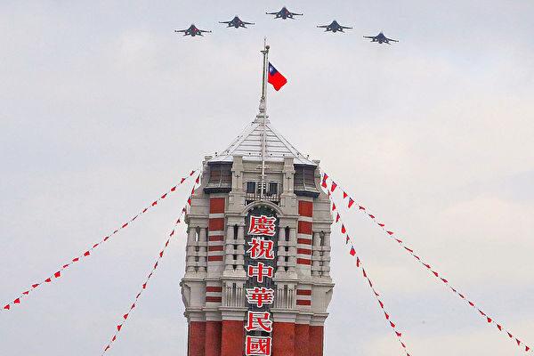 王友群:中共高壓下台灣贏得更多人心