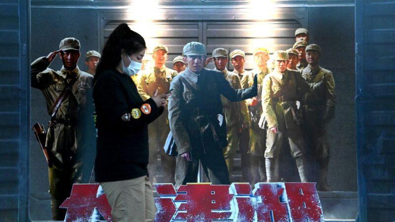 沈舟:中美傷亡7:1 朝鮮戰爭算平手?
