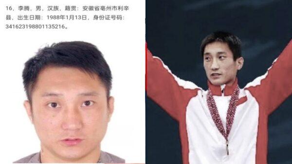 前亚运会56公斤级散打冠军李腾被指涉黑