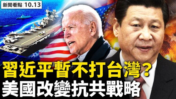 【新闻看点】官媒热炒邱少云 被揭谎打脸
